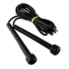 2.6M/4.5mm Skipping Jump Speed Rope Jumping For Training Spo