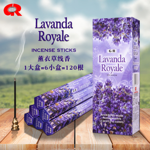20pcs/set Home Fragrance Stick Incense Indian Royal Lavender Sandalwood Gardenia Burning Artificial Scent for Healthy Yoga Room