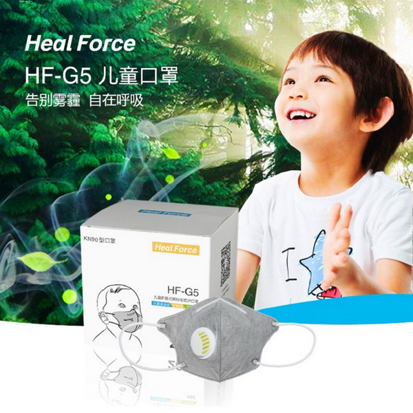 Comfortable Foldable Face Mask with Valve