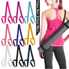 High Quality Yoga Mat Strap Belt Adjustable Sports Sling Shoulder Carry Belt Exercise Stretch Fitness Elastic Yoga Belt