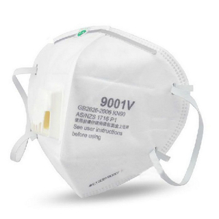 Professional FFP3 Protective Nose Respirator Anti Dust Mask With Exhalation Valve