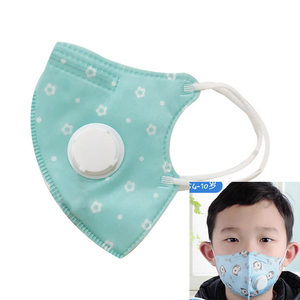Kids Mask N95 Earloop 3D Children Face Mask with Cartoon Printing