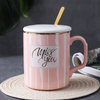 Exquisite Practical Ceramic Mug New Coffee Cups With Lid Spoon