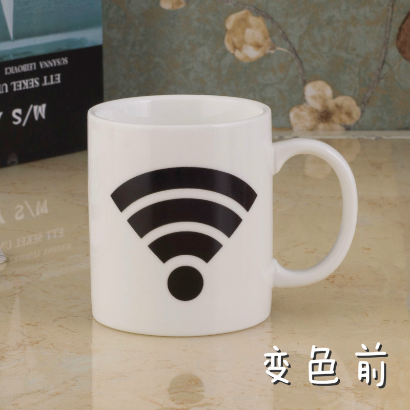 Magic Sublimation Sparkling Color Changing Mug