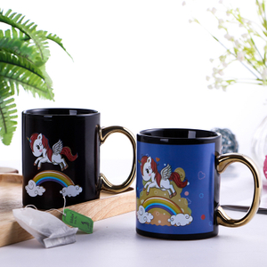 Magic Mug Coffee Ceramic Mug 11OZ Color Change Mug
