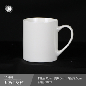 Wholesale Child New Bone China Mug Sublimation Mug
