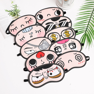 Custom Soft Travel Rest Nap Eye Shade Cover Blindfold Eye Patch Ventilate Sleeping Silk Eye Mask