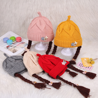 Custom Woollen Hat Children Autumn Knit Winter New Wool Pure Color Cap Cold Hat
